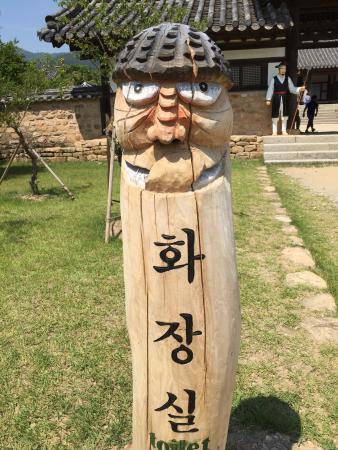 Suncheon, Corea del Sur: photo1.jpg