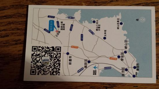 Chengtou Hot-Spring Resort: spa business card with map