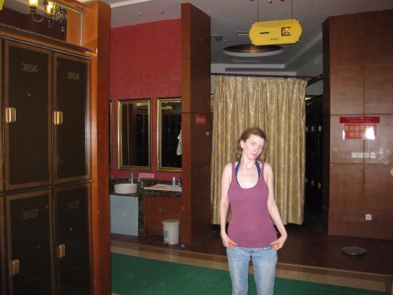 Chengtou Hot-Spring Resort: Ladies Locker Room