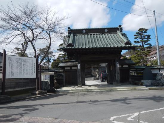 Eiganji Temple