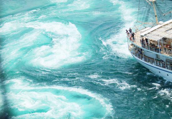 Uzushio Cruise