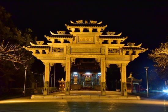Kinmen, Taiwán: 莒光樓_5