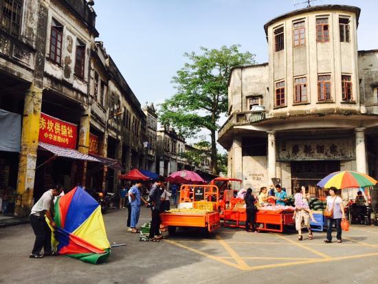 Chikan Movie Town: photo3.jpg