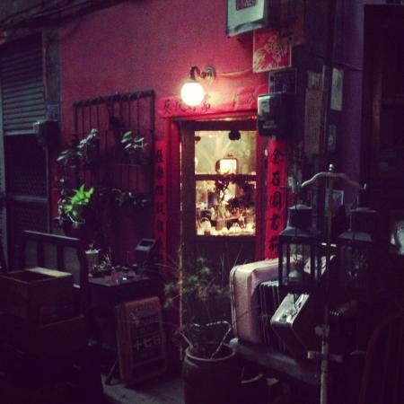Zhongxin Market
