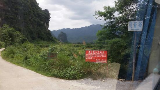 Yingde, Cina: 20160522_134817_large.jpg