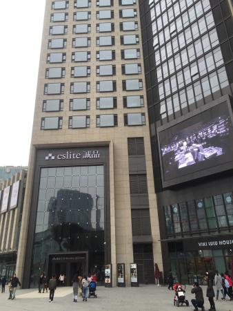 Best hotel in Suzhou
