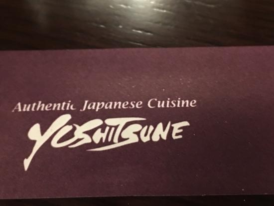 Yoshitsune Restaurant: photo7.jpg