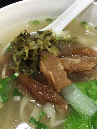 Huang Jia Zhuan Yebeef Noodles