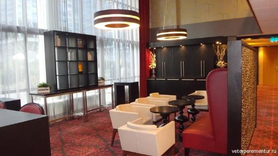 Tulip Inn Leiden Centre Foto
