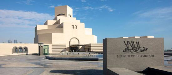 Qatar Museum of Islamic Art Doha. - Picture of Museum of ...