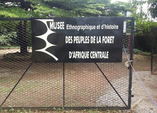 Яунде, Камерун: Gate