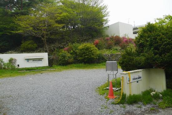 Rokko Yamanoue Museum Sawaru Museum