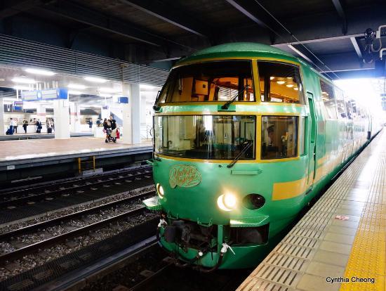 Limited Express Yufuin no Mori