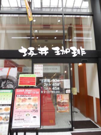 Sakai Coffee Tenjinbashi