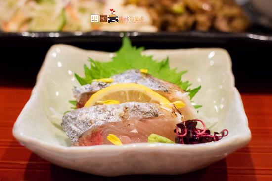 Japanese Restaurant Shuyu