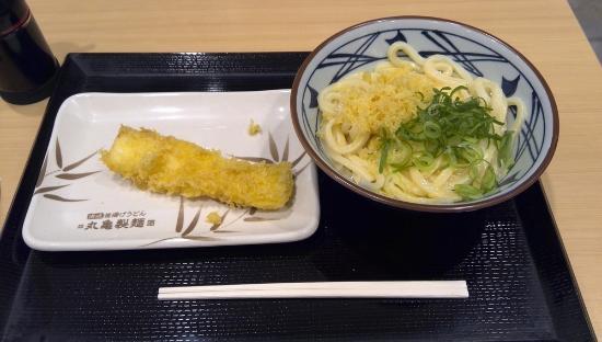 Marugame Seimen, E Sight Takasaki