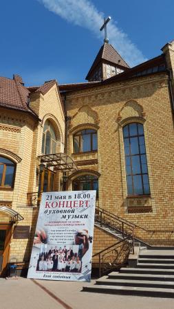 Golgotha Church