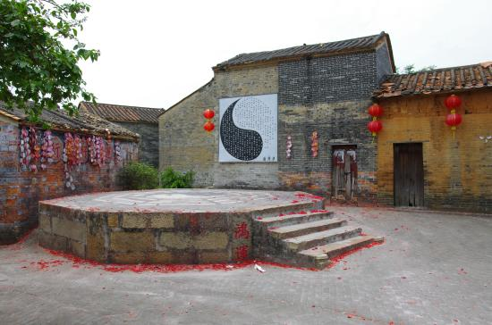 Gaoyao, Kina: center of village