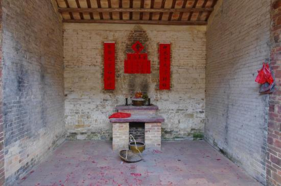 Gaoyao, Kina: inside one of houses