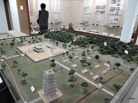 Musashi Kokubun-ji Temple Remains Museum