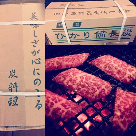 Stonnington, Australia: ***Binchotan***perfect charcoal for the high quality Yakiniku (charcoal grill) @wagyu_ya