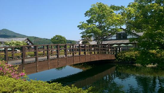 Denen Plaza Kawaba