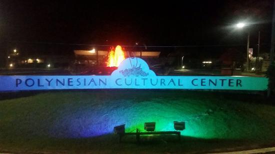 Alii Luau At The Polynesian Cultural Center: 20160521_205524_large.jpg