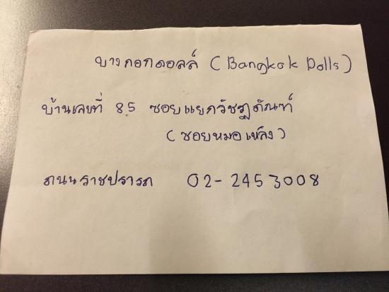 Bangkok Dolls: Eine Anfahrtbeschreibung für Taxi bzw. Tuk Tuk