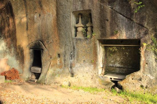 Tsujigawara Stone Sauna