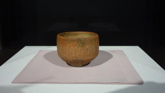 Shoto Museum of Art: Raku tea bowl, known as Muichibutsu