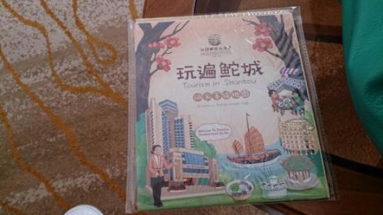 Shantou, China: the hotel drawn map