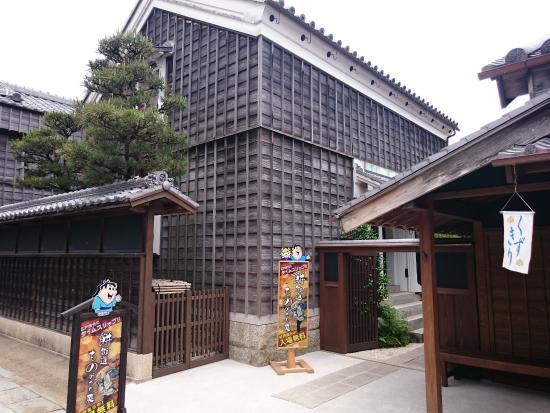 Isuzukura Gallery