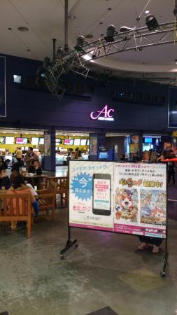 Aeon Cinema Hiroshima
