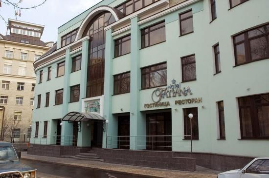 タチアナ ホテル