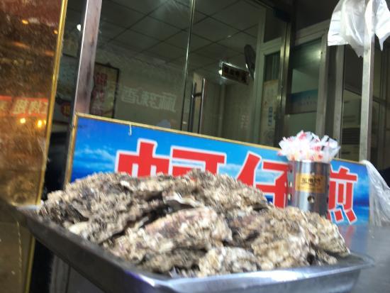 Jinan, China: photo7.jpg