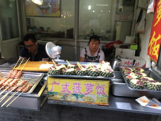 Jinan, China: photo8.jpg