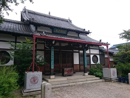 Fudoji Temple