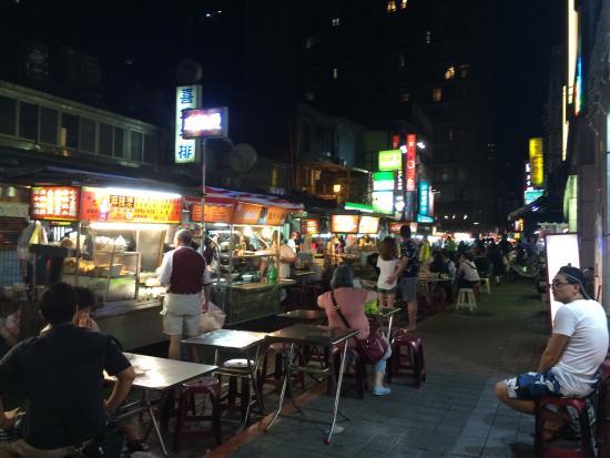 Shuangcheng Food Street