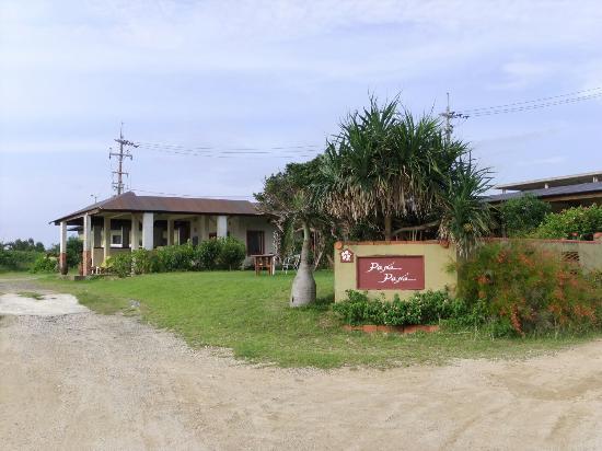 Guesthouse PanPana: DSCF3868_large.jpg