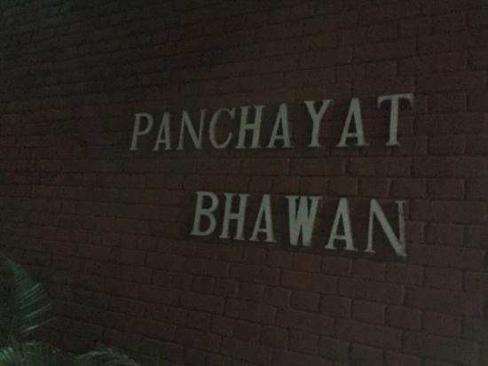 Panchayat Bhawan Guest House