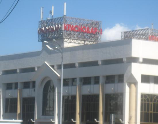 Railway Station Krasnodar-1