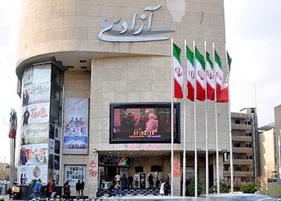 Tehran Province, Irán: photo1.jpg