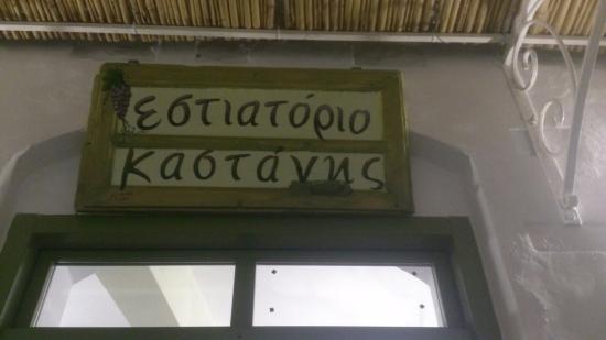 Kastanis