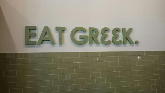 GRK Greek Kitchen