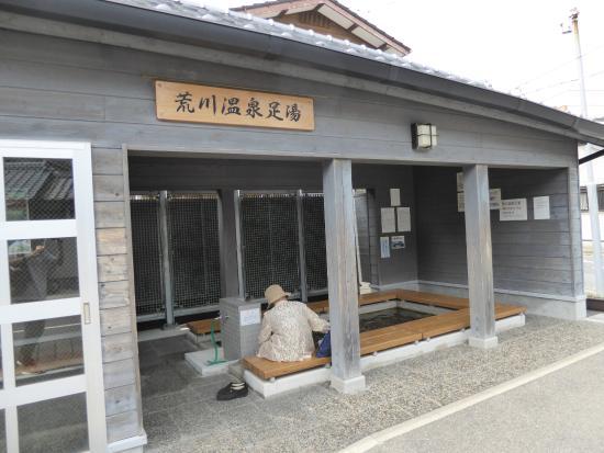 Arakawa Onsen Ashiyu