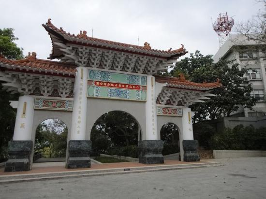 Yimo Baotai Heping Park