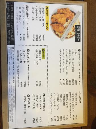 Suwa, Japonia: photo2.jpg