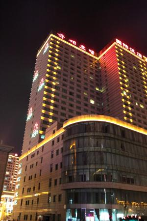 Yanbian International Hotel Image