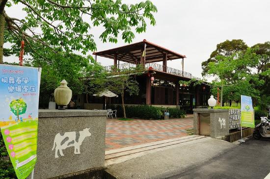 Yirui Shanjing Farm