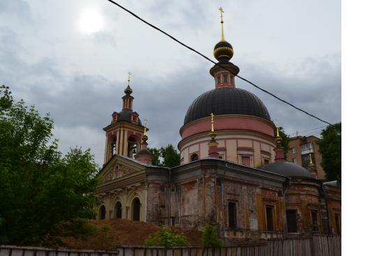 The Temple in Honor of the Holy Martyr Irene